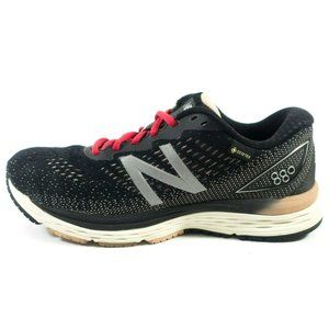 New Balance 880 Gore-tex Waterproof Running Shoes